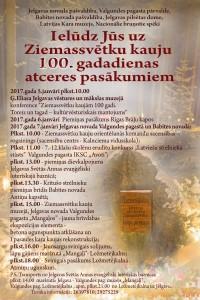 Ziemassvētku kauju 100.gadadiena